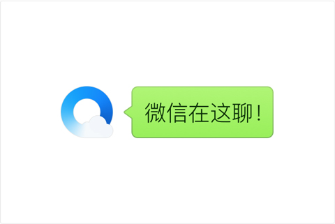 手机QQ浏览器怎么管理插件