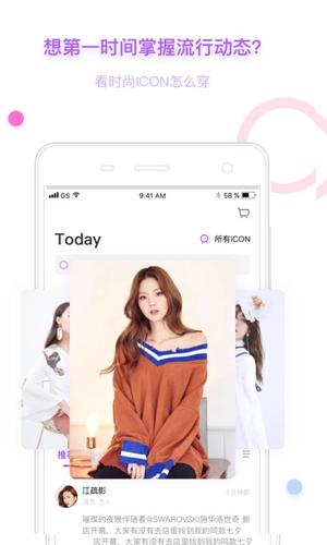 穿衣助手app2