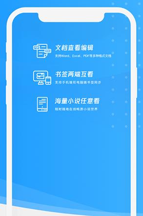 手机QQ浏览器怎么添加书签