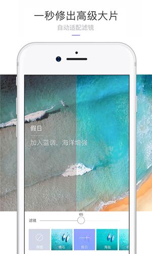 咔嗒app2