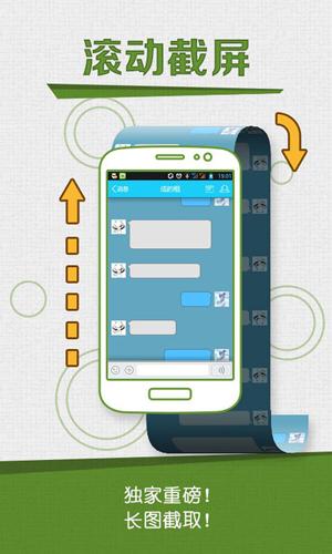 手游录屏助手app2