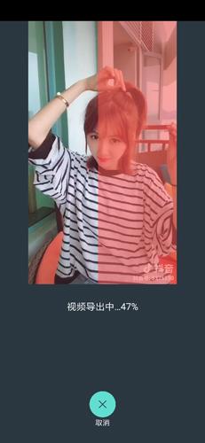 喵影工厂app图片2