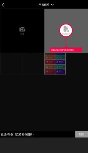 天天向商app图片7