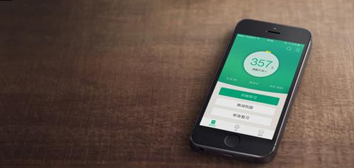 知米背单词app软件特色