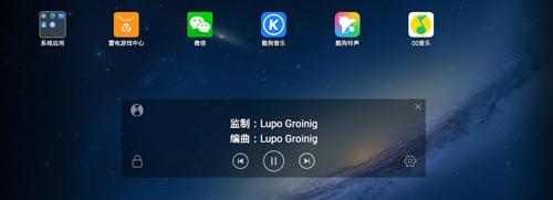 手机QQ音乐桌面歌词5