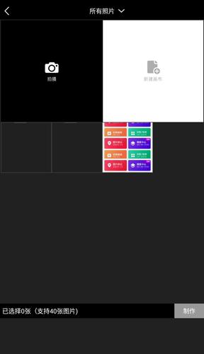 天天向商app图片6