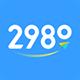 2980邮箱app