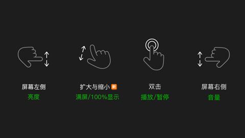 手机爱奇艺弹幕怎么开3