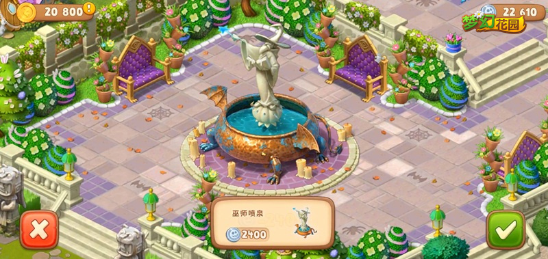 图6:《梦幻花园》巫师喷泉.jpg