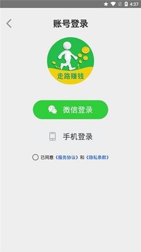 步步为盈app图片