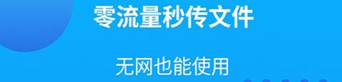 爱奇艺万能播放器app功能介绍