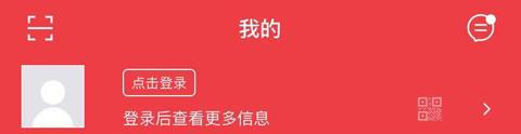 潍坊银行app怎么更新身份证信息