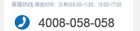 中国结算app如何注销2