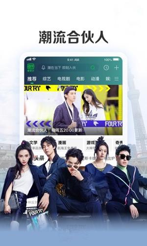 午夜阳光影院app