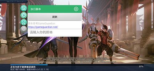 GG大玩家app图片6