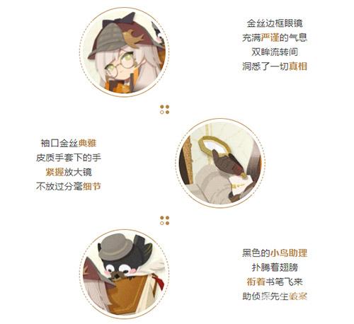 《阴阳师:妖怪屋》游戏图4