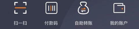 江苏农商银行app怎么解绑银行卡