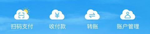 中国银行手机银行app怎么删除收款人