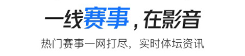 cntv中国电视台客户端软件特色