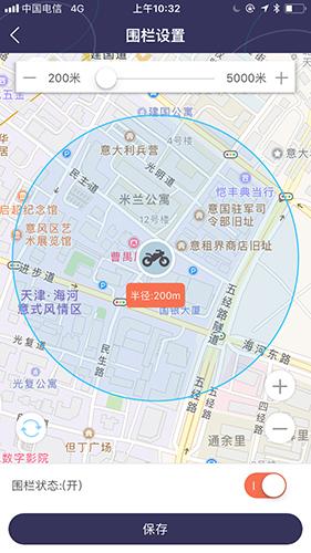 摩趣app
