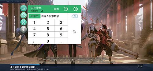 GG大玩家app图片5