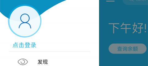 中国建设银行app登不上去