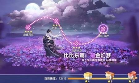 斗罗十年龙王传说九游客户端4