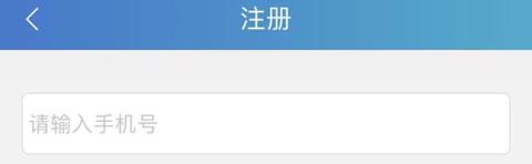 中国结算app如何注册