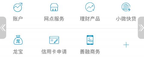 中国建设银行app怎么看卡号