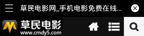 草民电影网app软件特色
