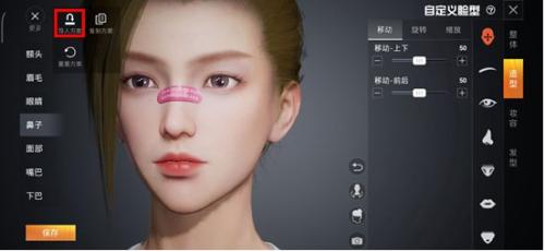 吃鸡捏脸方案生成器app