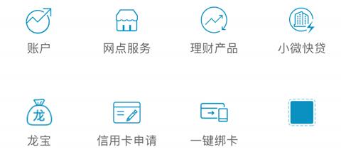 中国建设银行app怎么添加第二张银行卡