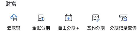 浦发银行信用卡app怎么取现
