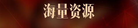 菊花影院app软件特色