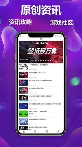 小飞侠竞技app