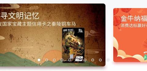 浦发银行信用卡app怎么打不开