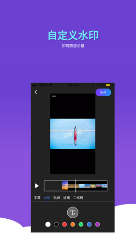 抖闪特效app图片