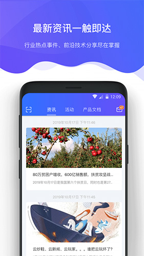 京东云无线宝app
