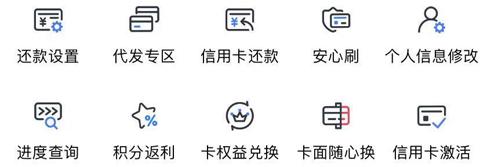 浦发银行信用卡app怎么更新身份证信息
