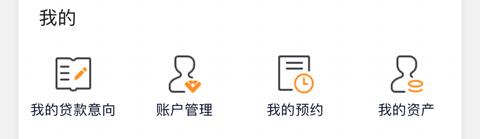 广东农信app怎么删除银行卡