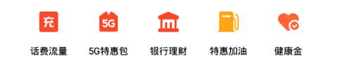 OPPO钱包客户端软件特色