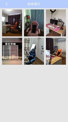 智能美颜相机app图片