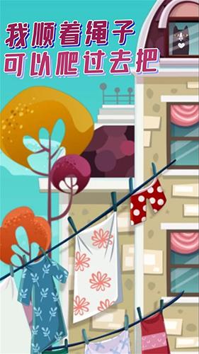 梦幻小岛游戏截图