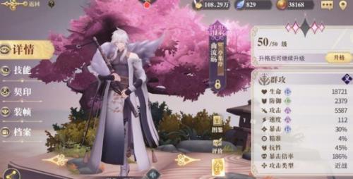幻书启世录无限资源版3