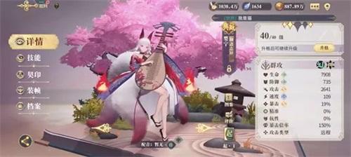 幻书启世录无限资源版8